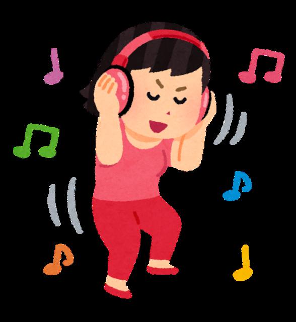 【悲報】「椎名林檎聞いてそうw」←これ無茶苦茶効きそうwww