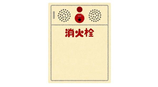 静岡SAでイベントスタッフなら発狂間違い無しのケジメ案件が見つかる