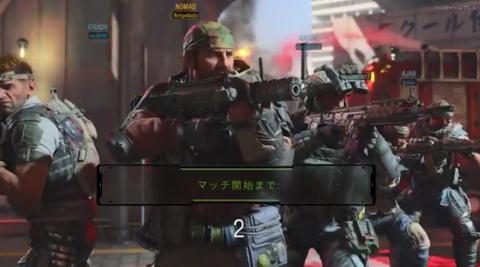 【これは酷い】PS4版『CoD:BO4』、棒立ちの相手を撃ち放題出来る模様… 理由は相手は○○○だから!
