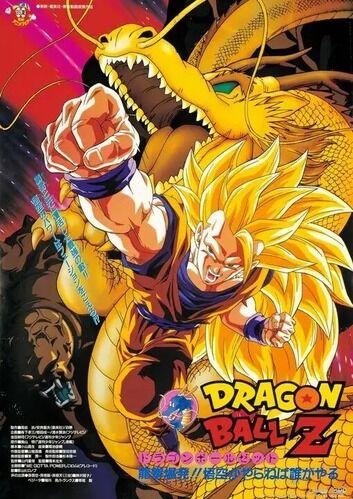 【ドラゴンボール】超サイヤ人3「最強です、カッコいいです」←こいつが不人気な理由・・・