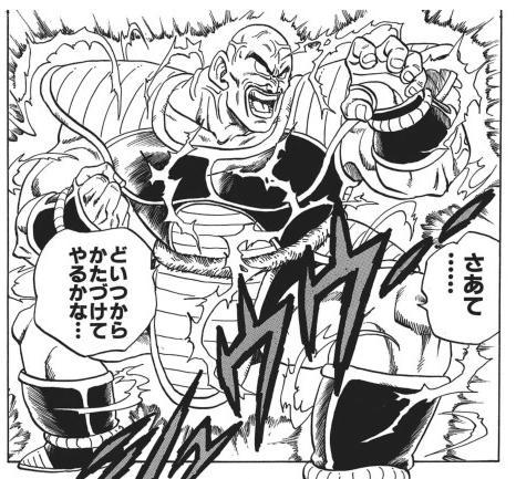 【ドラゴンボール】ナッパ「ラディッツのよわむし野郎」←これおかしくないか??