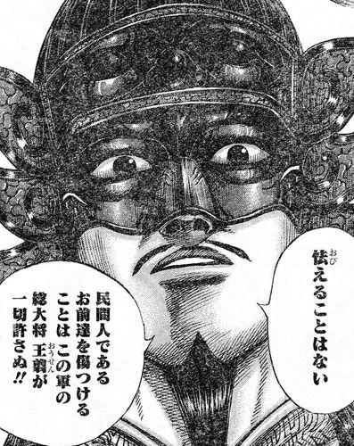 【キングダム 514話感想】王翦の鄴攻略の作戦が判明する!?【画像】
