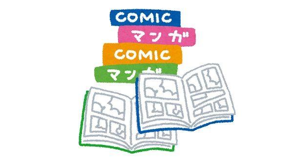 漫画家「人気アンケートを疑問視する編集部が増えてきている」