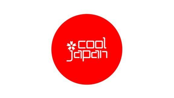 内閣府「クールジャパンのジャンルをマッピングした。これが日本の売りだ!」