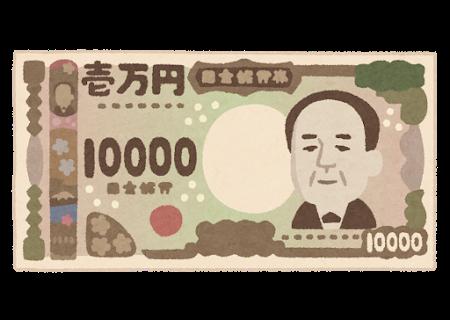 【画像】新一万円札、なんかオーラが無い