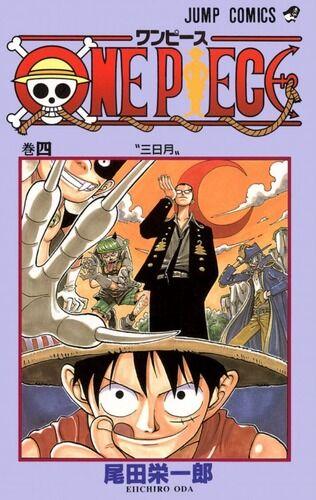 【ワンピース】なぜ尾田先生は「キャプテン・クロ」を再登場させないのか??