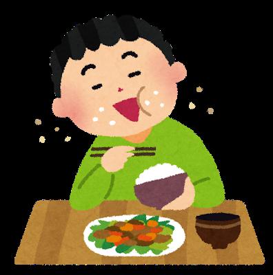 ワイ「あーーーーーーん、あむっ!(大口を開けてご飯を食べる」