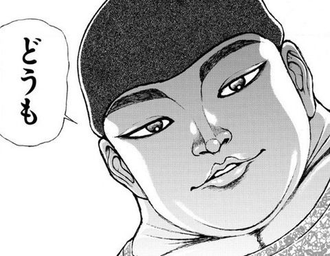 【衝撃画像】漫画『バキ道』のオリバさん、野見宿禰さんから「やめたほうがいい」と忠告されたのに自爆して死亡してしまう…