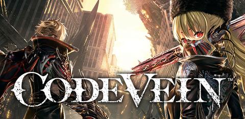 【悲報】PS4/XboxOne/PC『コードヴェイン』、発売延期へ…