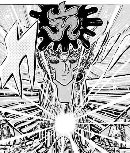 「聖闘士星矢」の乙女座のシャカという黄金聖闘士wwwwww