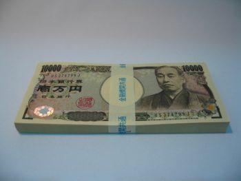 ワイ、ATMから現金百万円を引き出す。そしてまた振り込む