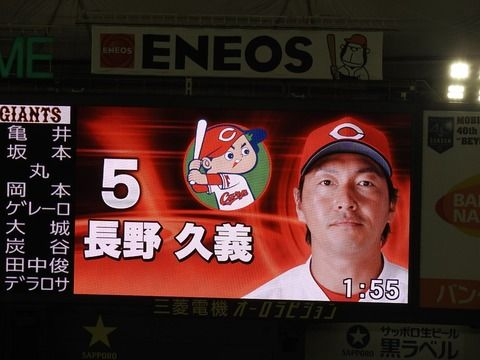 【球場】ワイ、赤対オレンジの東京ドームを観る【画像】