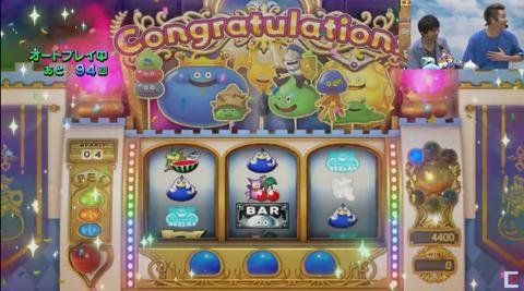 PS4/3DS『ドラゴンクエスト11』の最新プレイ動画が公開! 『馬レース』『カジノ』など