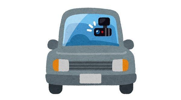 ノロノロと走って後ろ向きにつけたドラレコで後続車を撮影している車と遭遇した話