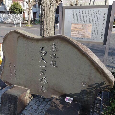 【実況】東海道を京都から歩く part 19