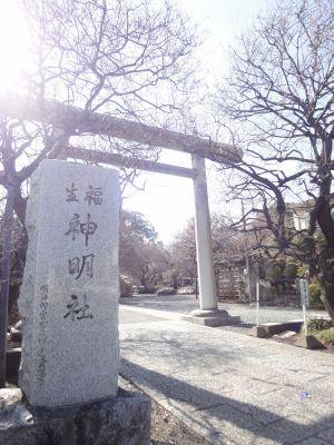 神明社_400
