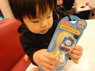 台湾でみつけたエジソン箸_400