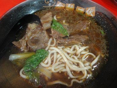 牛筋麺_400