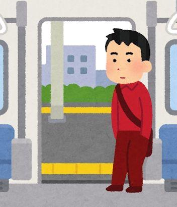 【速報】満員電車に車掌系池沼が出現