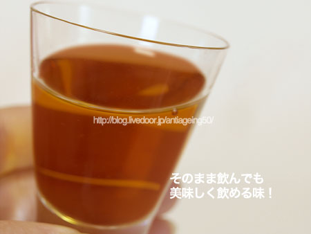 ローヤルエンザミン原液