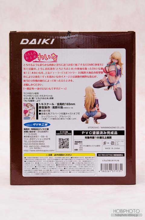 daikikougyou_reina (2)