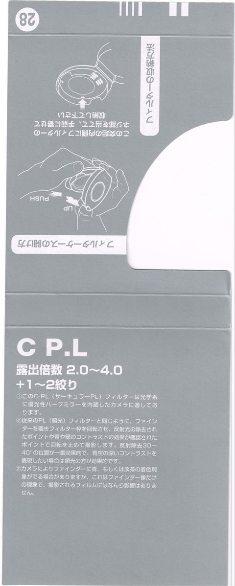 CCI20131113_0001