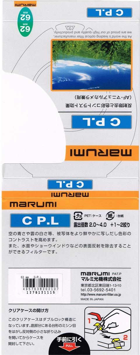 CCI20131113_0000