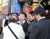 渋谷デモに朝鮮人乱入2