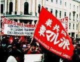 サヨクのデモ