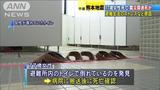女子トイレ盗撮画像 BY テレビ朝日
