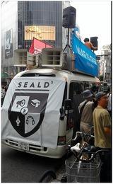 SEALDs街宣車