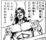 もはやだれもうたがわぬわ〜!!