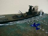 戦艦大和 左に傾斜