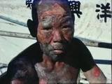 竹島の拉致被害者