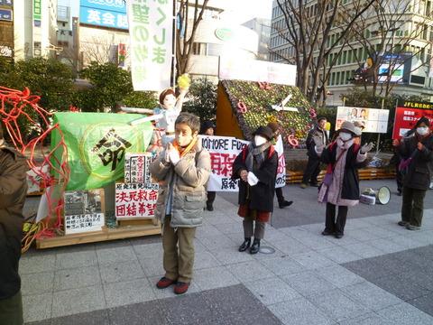 kencho1 053