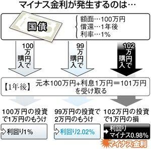 PK2012011402100037_size0