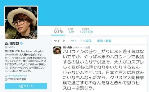 miyako_15103nishikawaniki01