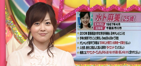 20130820_miuraasami_18