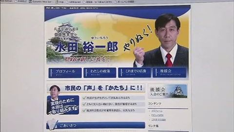 news2277756_6