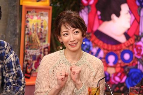 細川ふみえ、久々のテレビ出演に反響 美貌健在「47歳に見えない」の声