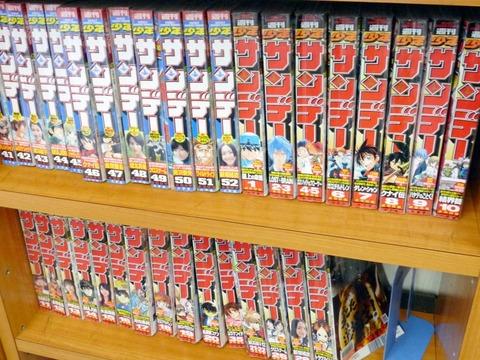 manga_library17