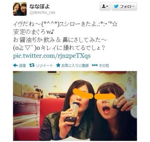 fc2blog_2013122412071726c