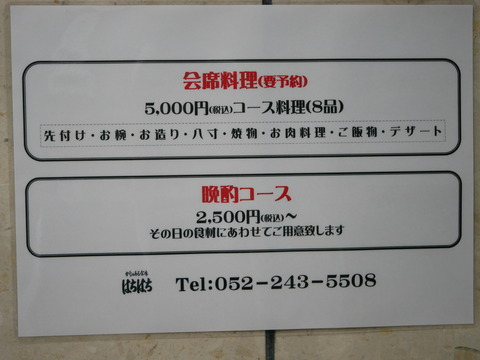 P1410606