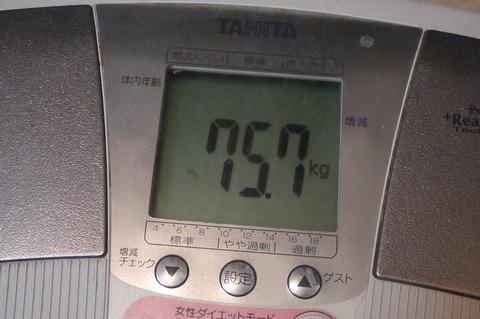P1340883