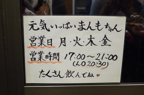P1610447
