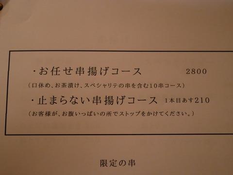 P1560241