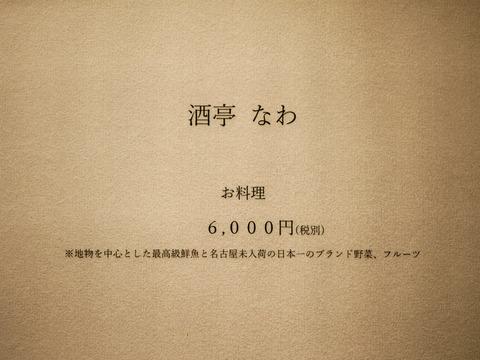 P1070157