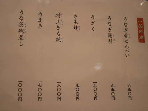 P1430526