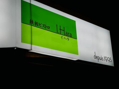 P1610464