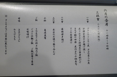 P1690939